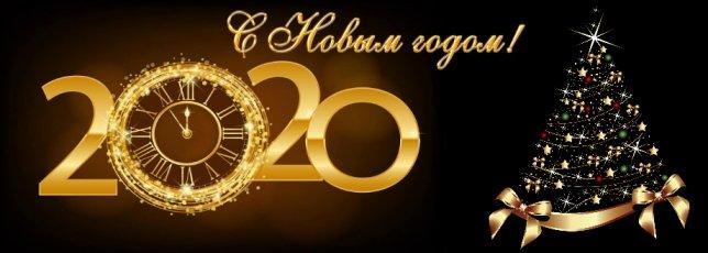 Режим работы магазина в Новогодние праздники!