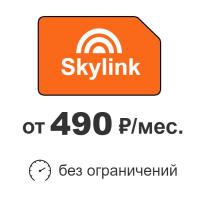 prodtmpimg/15390051561007_-_time_-_Skylink-LTE.jpg