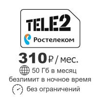 prodtmpimg/15530997742039_-_time_-_Rostelecom-310.png