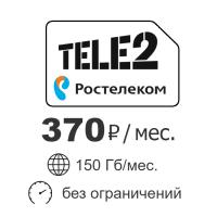 prodtmpimg/15531000951702_-_time_-_Rostelecom-370.png