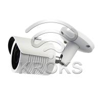 Уличная цилиндрическая IP-видеокамера 1,3 Мп 2,8 мм LBH30S130