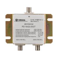 Комбайнер (диплексор) KROKS 3G/4G(LTE2600) PD-19/22-25/27
