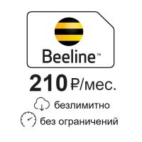 Купить в интернет-магазине MyAntenna Безлимитный интернет Билайн 210 руб./мес. (арт. 20378)