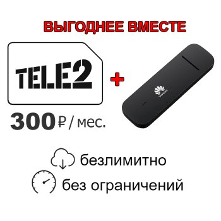 Huawei E3372 + безлимит TELE2 (TELE2) 300 руб./мес.