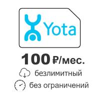 Купить модем Huawei E3372 + безлимит YOTA за 100 руб./мес. в интернет-магазине MyAntenna.ru