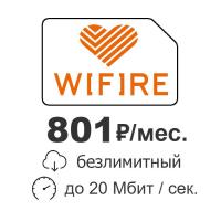 prodtmpimg/15323746728007_-_time_-_Wifire-801---20.jpg