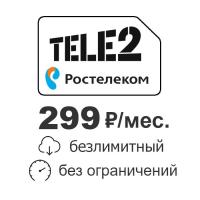 prodtmpimg/15390146163669_-_time_-_Rostelecom_299.jpg