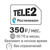 prodtmpimg/15530999238326_-_time_-_Rostelecom-350.png