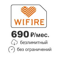 prodtmpimg/15390140378505_-_time_-_Wifire_-_690.jpg