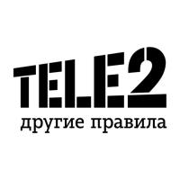 Другие правила - тариф TELE2 Эксклюзивный 390 руб./мес.