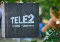 """Честно дешевле - тариф TELE2 """"Эксклюзивный"""" 390 руб./мес."""
