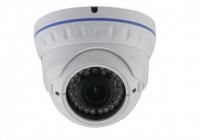 Купольная камера IP SVN-200SHR30HPOE 2,8-12мм 2,4Мп