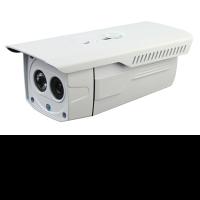 Уличная камера IP SVN-200F20A 3,6мм 2,4Мп
