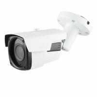 Уличная камера AHD SVN-BQ40HTC200S 2,8-12мм 2,1Мп